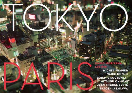 TOKYO & PARIS